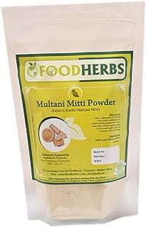 FoodHerbs Multani Mitti Powder (200 gms/0.44 lbs) pure, Fuller's Earth for glowing skin