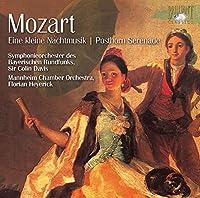 Eine Kleine Nachmusik by W.A. Mozart