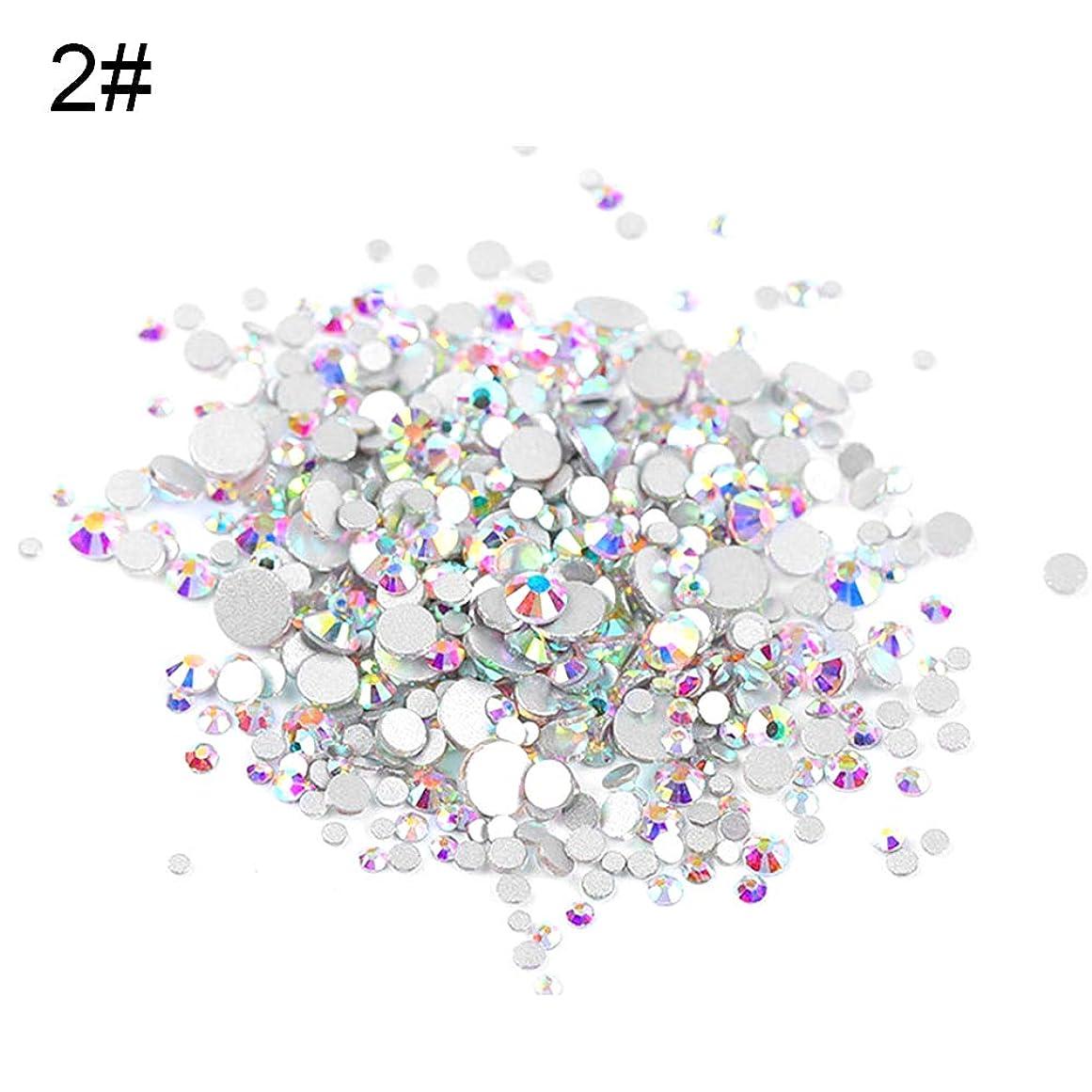 最も早いウール覆すslQinjiansavネイルアート&ツール修理ツール1440PcsグリッターDIY 3Dフラットネイルアートラインストーンスパンキンデコレーションマニキュアのヒント - 1#