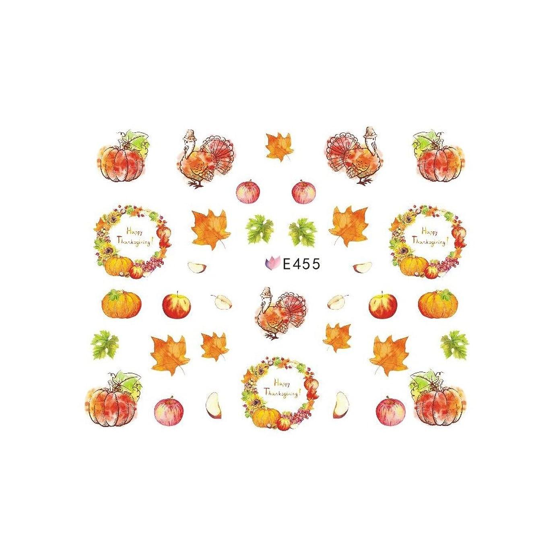 ジェムかもめ残忍なオータムプラントシール 【E455】 フルーツ かぼちゃ パンプキン 果物 秋 花 草 植物 ネイル ネイルシール ジェルネイル レジン ハンドメイド