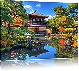 Ginkaku-ji-Tempel in Kyoto, Format: 60x40 auf Leinwand, XXL