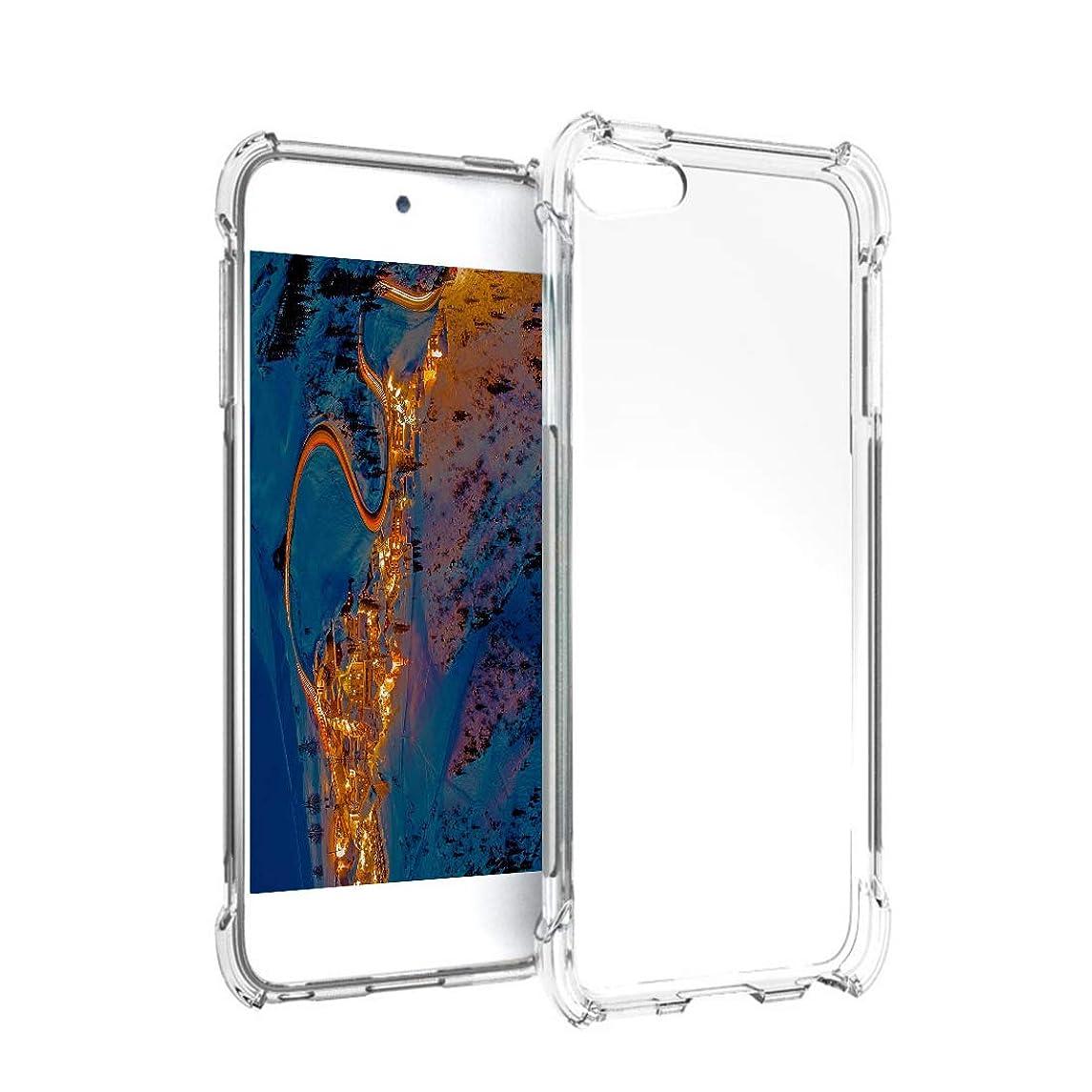 未接続カウンターパートラップMaxku iPod touch7 2019 ケース ソフト クリア 耐衝撃 薄型 軽量 透明 iPod touch 第7世代 カバー TPU ケース (クリア)