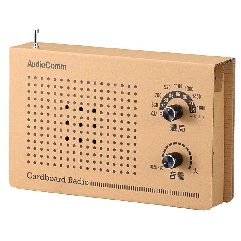 冷える快適精神医学オーム電機 ダンボールラジオ RAD-T170N