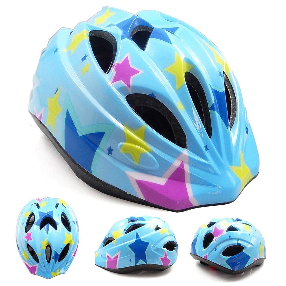 廃止する高尚なスキルRIHE 軽量 自転車 ヘルメット 子供用 キッズ スケート 男の子 女の子 ジュニア 小学生 通学 アジャスター付き