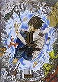 L CHANGE THE WORLD (Manga (norma))