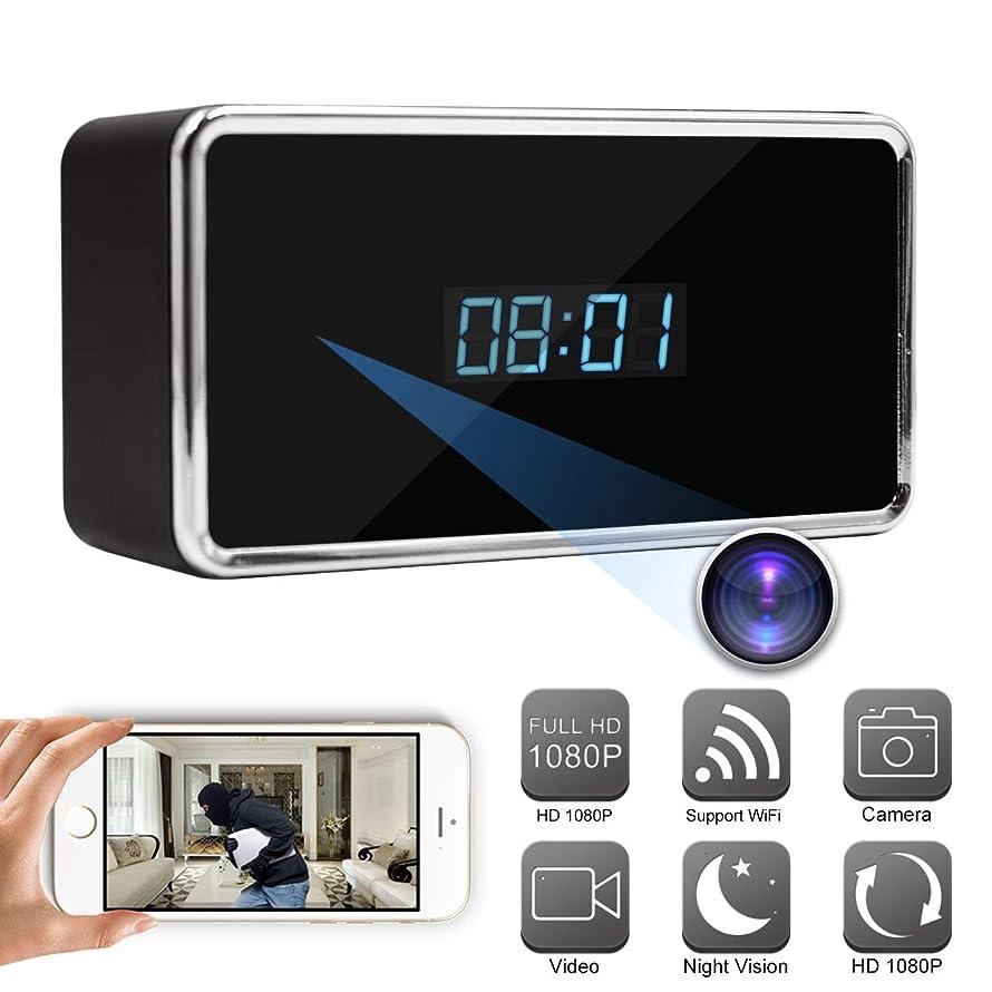 Spy Camera Clock Hidden Camera WiFi Remote View HD 1080P Nanny Cam 140 Degree Wide Angle Lens Home Security Camera with Intercom/Night Vision