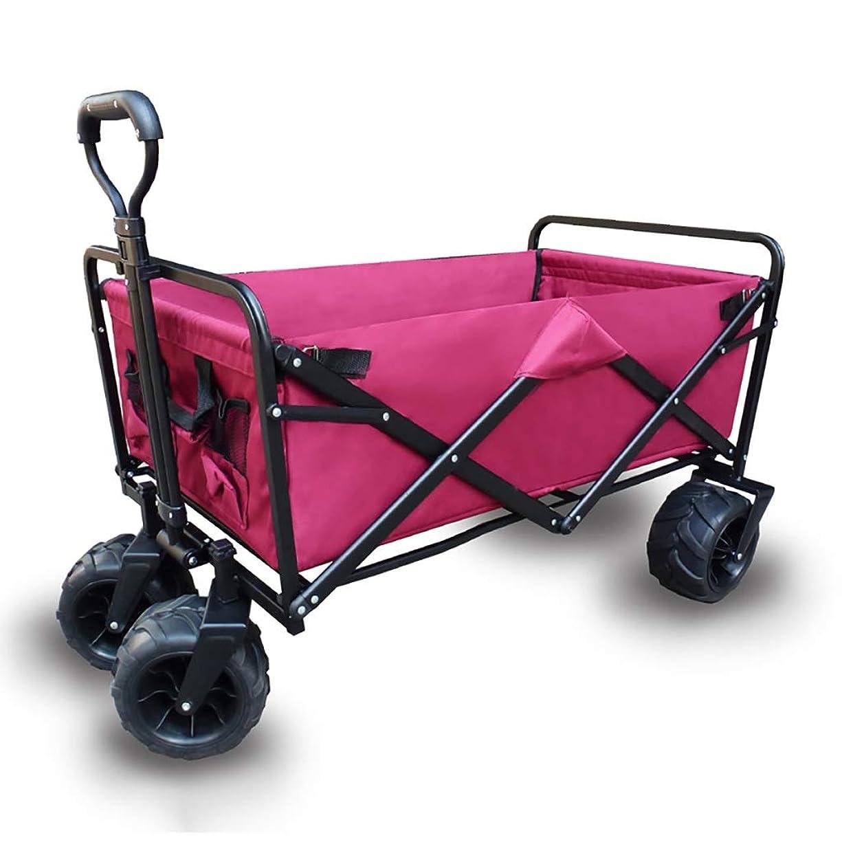 授業料スキャンダルアクチュエータ折りたたみビーチワゴン 収穫台車?キャリー 折りたたみ式ガーデントロリーカート ヘビーデューティーワゴン 多機能ショッピングカート にとって アウトドア キャンプ プルトラック 4つのビーチホイールで、 負荷:80kg (Color : Fuchsia)