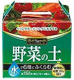 アース製薬 アースガーデン リッチベジタブル 水でふくらむ野菜の土 3.7L×4個
