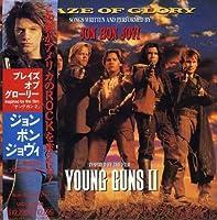 Blaze Of Glory by Bon Jovi