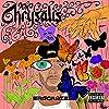 Chrysalis [Explicit]