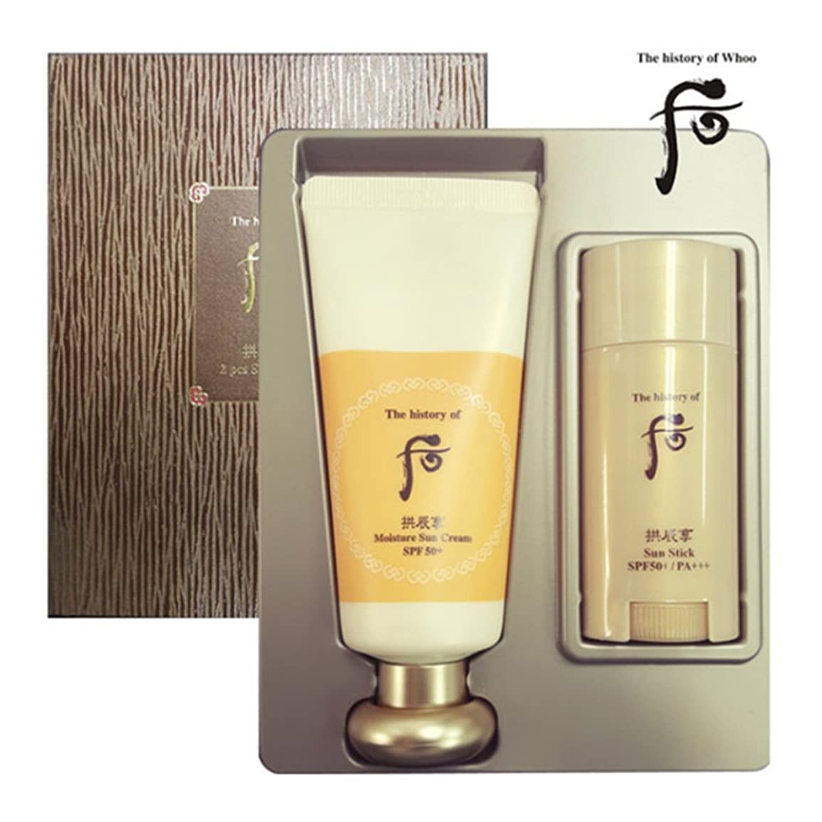 良心気付く有名人【フー/The history of whoo] Whoo 后 Jin Hae Yoon Sun Cream and Sun Stick Special Set/后(フー) ゴンジンヒャン ジン ヘユン サンクリーム&サンスティック2種セット [SPF50+/PA+++] + [Sample Gift](海外直送品)