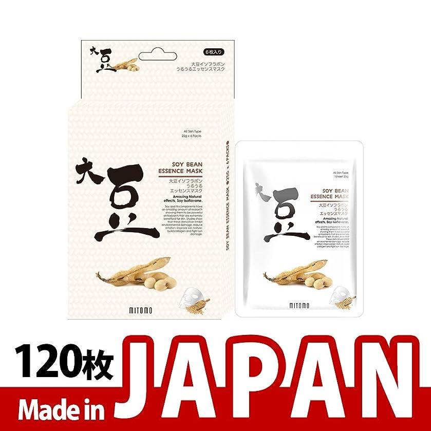 ジャングルレディ浮浪者【JP512-D-2】シートマスク/6枚入り/120枚/美容液/マスクパック/送料無料