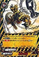 バディファイトDDD(トリプルディー) 暴君の束縛(ホロ仕様)/クライマックスブースター ドラゴンファイターズ/シングルカード/D-CBT/0047