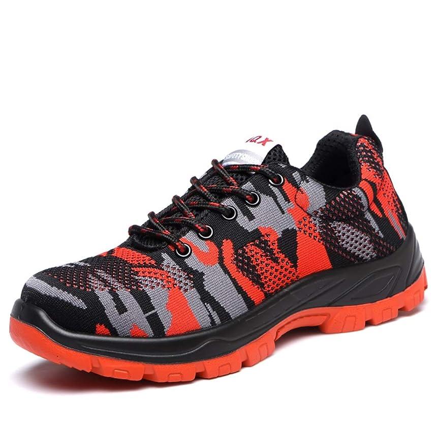飢えたほうきリビジョン[ブルーポメロ] 安全靴 スニーカー 作業靴 メンズ 鋼先芯 鋼製ミッドソール 通気 耐磨耗 衝撃吸収 2019新定番