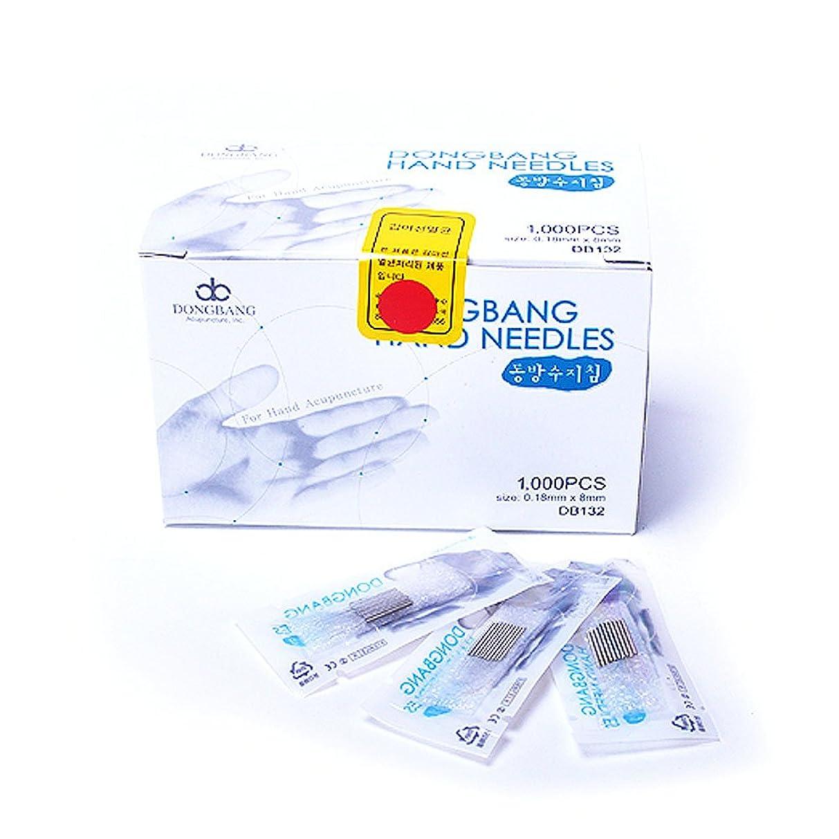 柔らかさ売り手影響するDongBang Disposbale Needles For Hand Acupuncture東方手指針/漢方病院針。健康管理、鍼(0.18x8mm、1000pcs) 【並行輸入品】