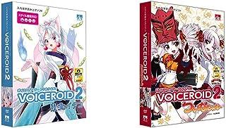 【セット買い】VOICEROID2 東北イタコ & VOICEROID2 ついなちゃん S-40136