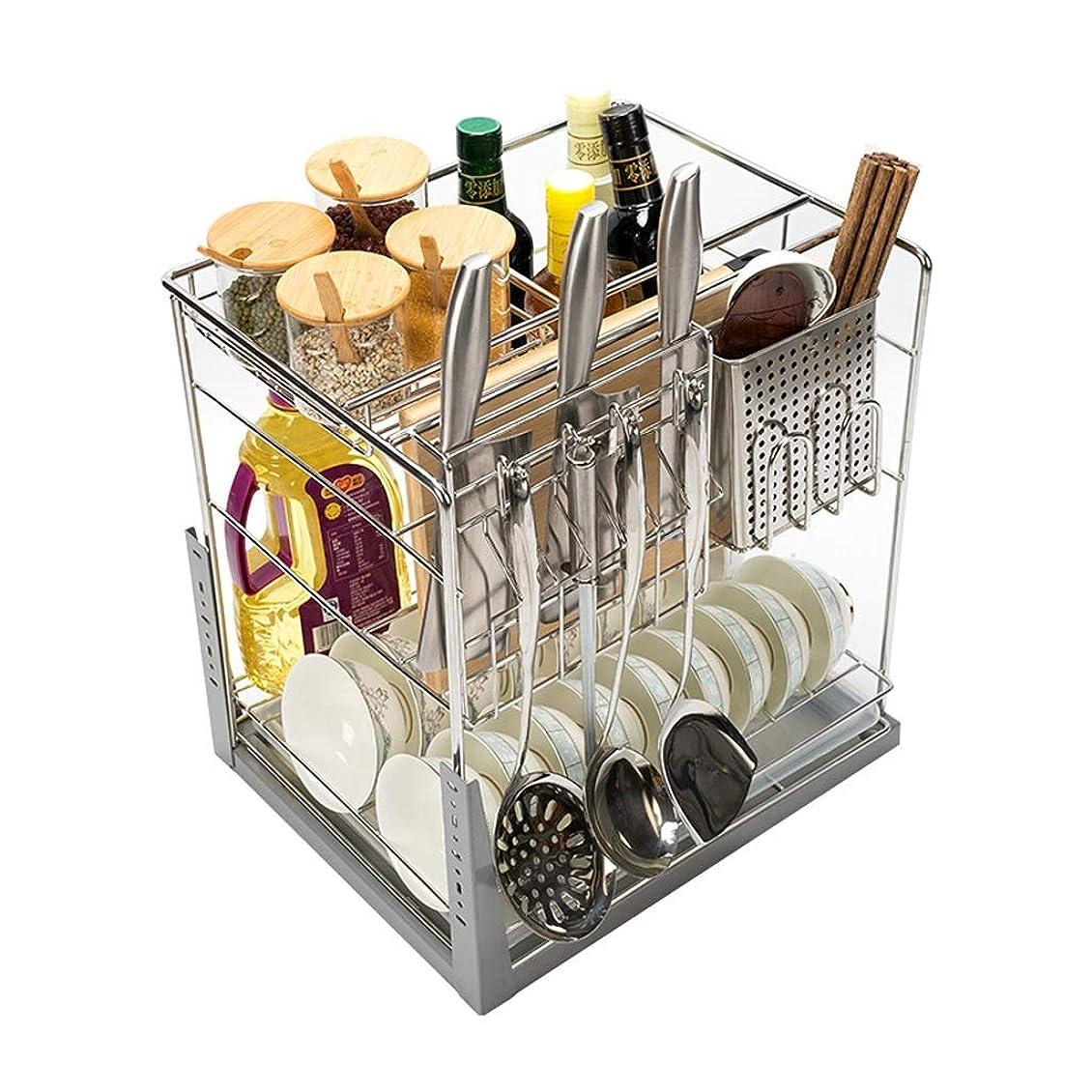滴下販売員並外れた引き出し収納キャビネットオーガナイザー ステンレススチール引き出しタイプ キッチンキャビネット 調味料ラックシェルフ 450 cabinet