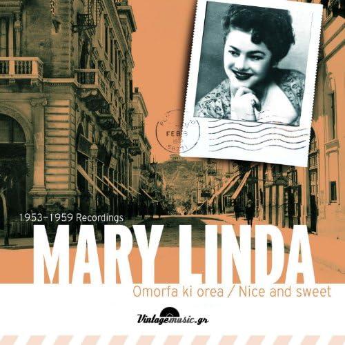 Mary Linda feat. Gerassimos Klouvatos, Vassilis Tsitsanis, Mihalis Sougioul, Spyros Kalfopoulos, Manolis Hiotis & Nikos Meimaris