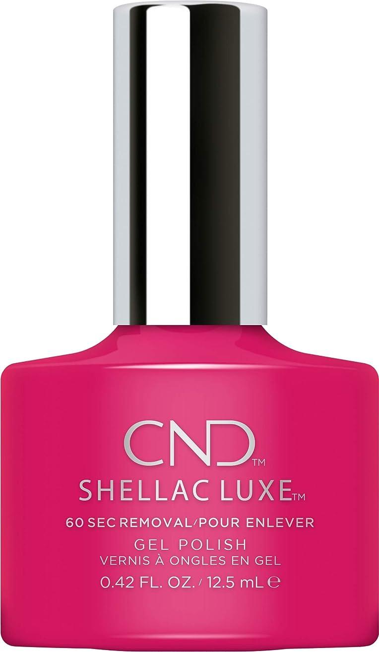 献身剣スタイルCND Shellac Luxe - Pink Leggings - 12.5 ml / 0.42 oz