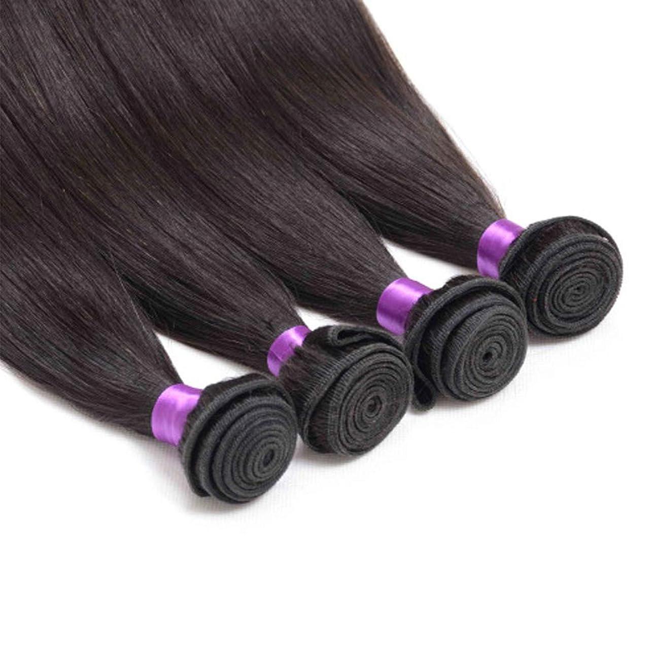 コンデンサーレンダリング改修する女性の髪の毛8aブラジルストレートヘア1バンドル100%未処理のバージンストレートヘアバンドルヒューマンエクステンション