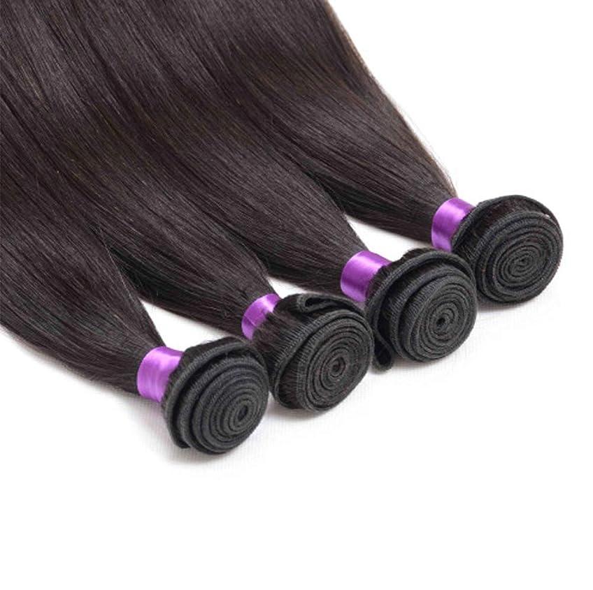 右仮装男らしい女性の髪の毛8aブラジルストレートヘア1バンドル100%未処理のバージンストレートヘアバンドルヒューマンエクステンション