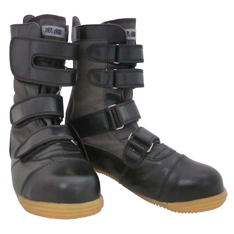 おたふく手袋 安全靴 黒鳶(先丸) 24.5cm JW-685
