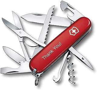 Personalized Huntsman Swiss Army Knife by Victorinox