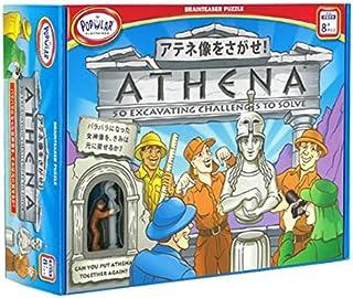 ボーネルンド ポピュラープレイシングス ( POPULAR PLAYTHINGS ) アテネ像を探せ! 8歳頃 PPT70420