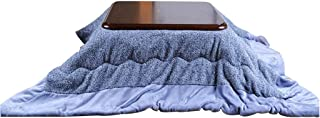 Tables Coffee Kotatsu Bed Under The Stove Tatami Coffee Home Heater Multi-Function Stove (Color : Blue, Size : 8080cm)
