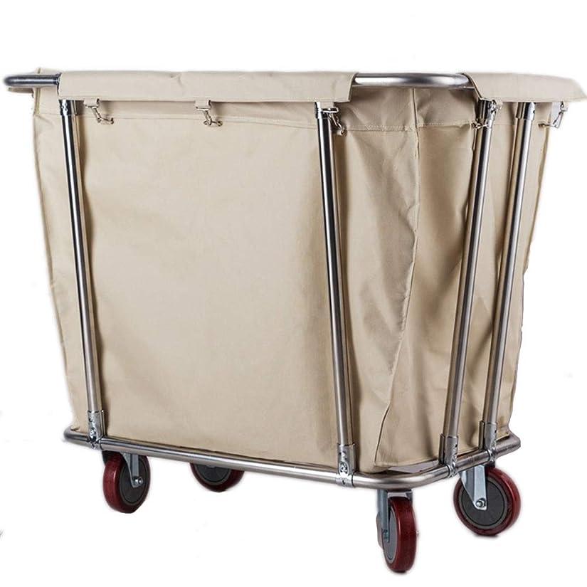 数学者実行する戦うホテルの部屋のトロリー - 取り外し可能な袋が付いている商業リネンカート/頑丈なクリーニングのカート/円錐形の衛生工具車、ベージュ、青、茶色 (Color : Beige)