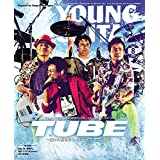 YOUNG GUITAR (ヤング・ギター) 2020年 08月号