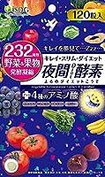 ISDG 医食同源ドットコム 夜間 Diet 酵素 サプリメント [ 232種類 野菜 果物 発酵凝縮 アミノ酸 4種 ] 310mg×120粒×10個