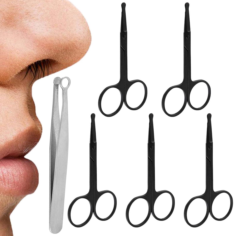 RMISODO Fashionable Professional Nose Hair Scissors 6 Set Tweezers 4 years warranty of