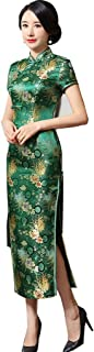 Chinese Dress Long Cheongsam Satin Qipao for Women