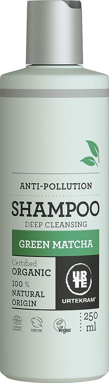 Urtekram Green Matchaシャンプーオーガニック、ディープクレンジング、250 ml