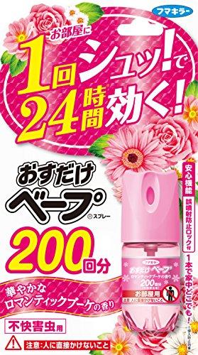おすだけベープ ワンプッシュ式 虫除け スプレー 200回分 ロマンティックブーケの香り