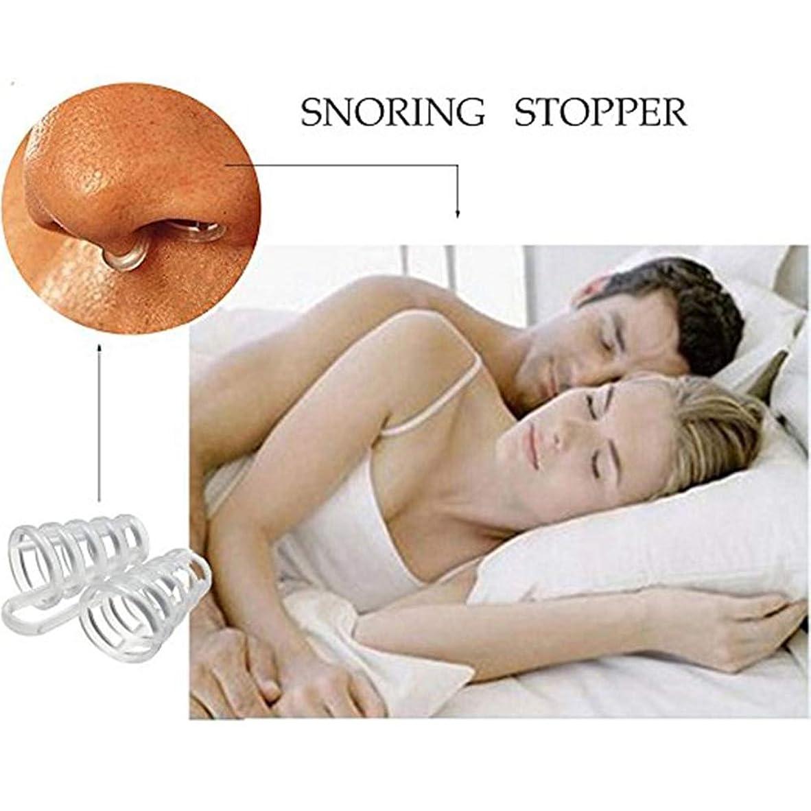 代替案定期的松NOTE いびき防止ソリューション3パック調節可能なストップいびきあごストラップ、いびき防止剤、いびきストッパー鼻通気装置