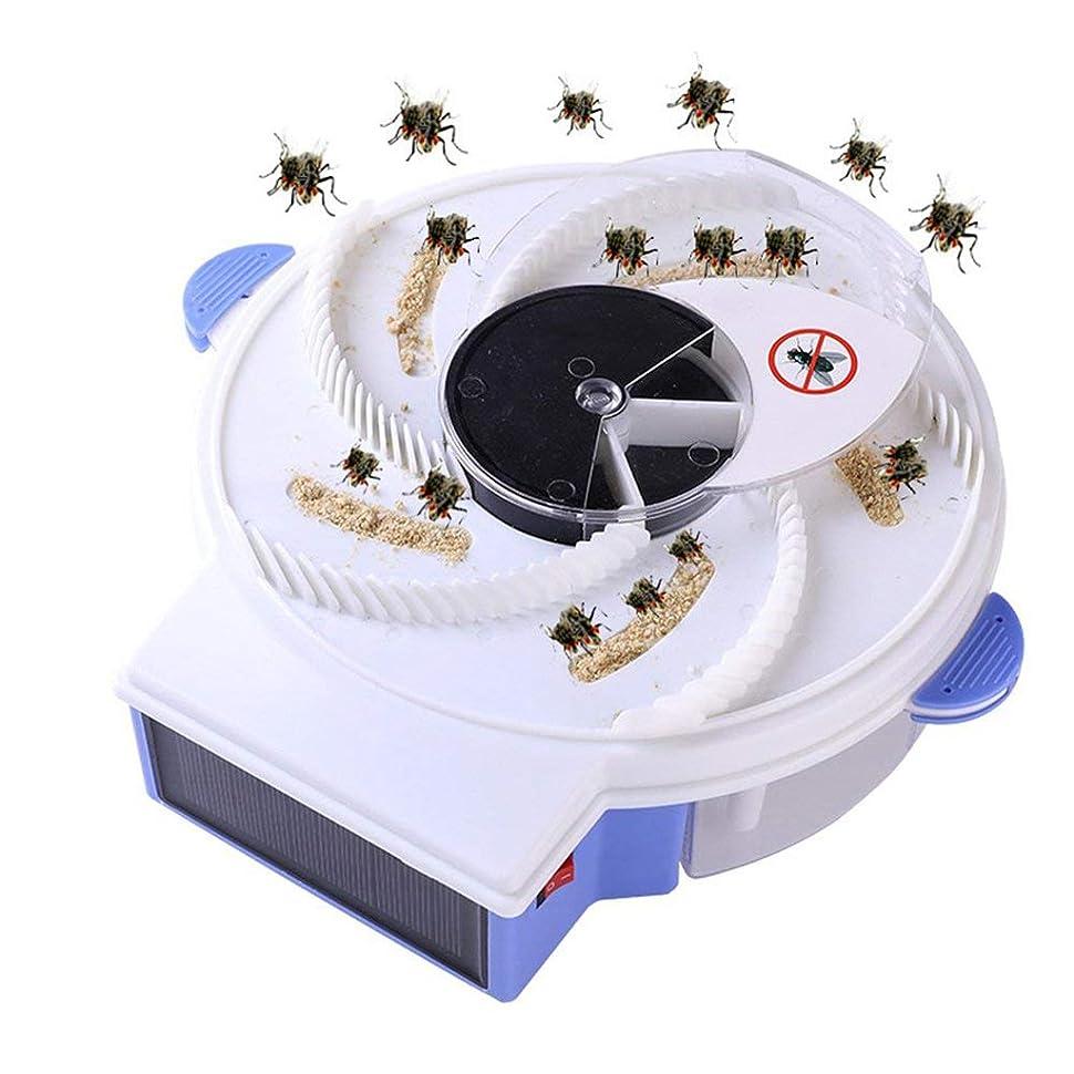 道教科書ウィザードソーラーフライフライトラップ、ロータリーフライキャッチャー電気自動フライトラップ電気モスキートキルフライング昆虫(サイズ:24 * 7.5Cm)