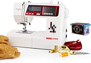 Usha Janome Dream Maker 120 35-Watt Computerized Sewing Machine (White) with Free Sewing KIT Worth RS 500