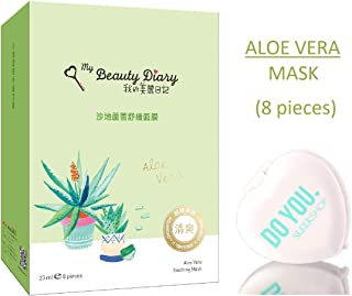 MY BEAUTY DIARY Facial Sheet Mask, ALOE VERA SOOTHING MASK (with Sleek Compact Mirror) #1 Selling Face Mask in Asia, Super Ultra-Thin Masque (Aloe - 8 piece)