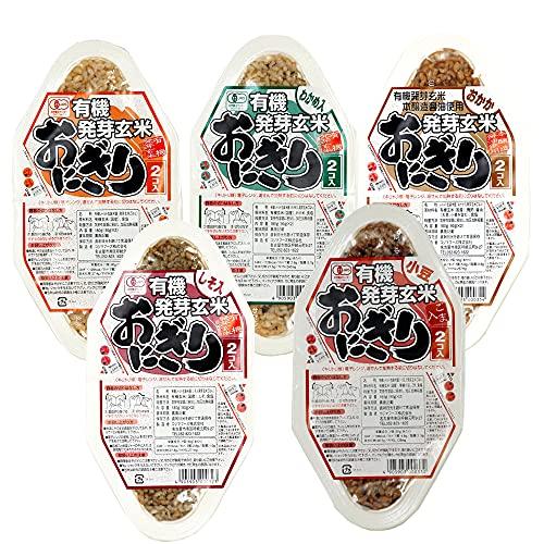 コジマ 発芽玄米おにぎり90g×2 塩・わかめ・おかか・しそ・小豆 各2パック(合計10パック)