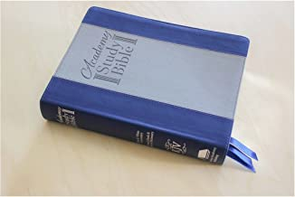 The Academy Study Bible KJV Ellen G. White Bible Commentary & Concordance & Strong's Hebrew and Greek Dictionary (Sapphire/Silver Edition) (Large Size)