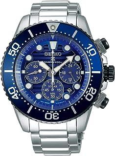 Seiko Prospex 200m Solar Blue Dial Watch SSC675P1