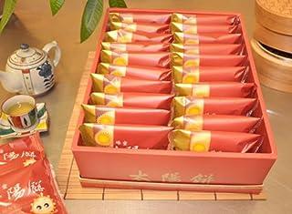 《太陽堂》蜂蜜太陽餅・20入(蜂蜜味のタイヤンピン) 《台湾 お取り寄せ土産》 [並行輸入品]