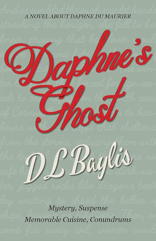 やりがいのある繰り返した死の顎Daphne's Ghost