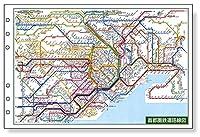 (まとめ買い) レイメイ藤井 キーワード リフィル 聖書サイズ 広域鉄道路線図 WWR359 【×5】