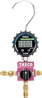 イチネンTASCO TA123DG-1 ボールバルブ式デジタルシングルマニホールドキット