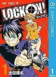 LOCK ON! 1 (ジャンプコミックスDIGITAL)