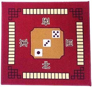 "Kilinily Mahjong Table Mat Cloth Household Silence Anti-Skid Thickening Poker Mahjong Carpet Tablecloths Chess Tablecloth 30.7"" X 30.7""(80Cm X 80Cm)"