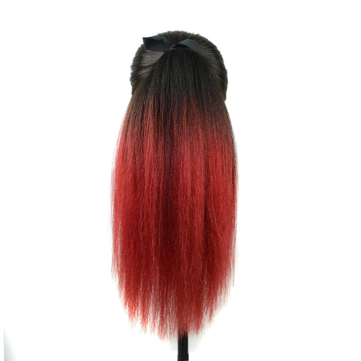 愚かなこっそり単語Doyvanntgo 短い混合リアルヘアピースポニーテールナチュラルカラーブラックグラデーションレッドふわふわストレートヘアエクステンションウィッグ (Color : Black gradient big red)